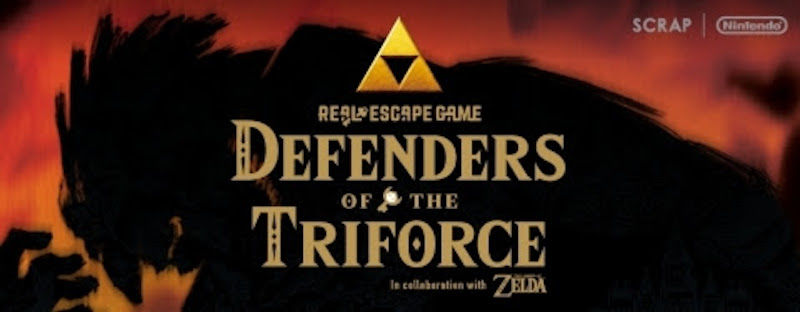 Defenders of the Triforce escape rooms in the USA