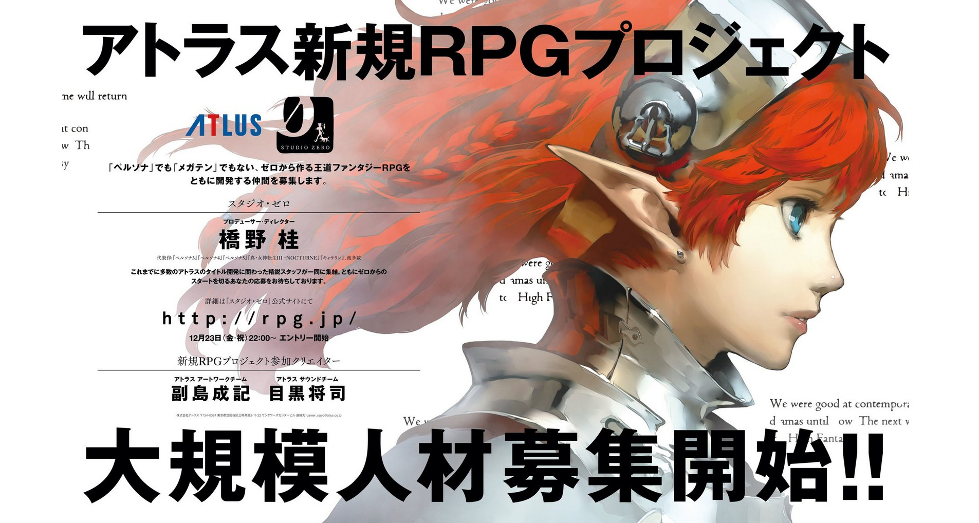 New JRPG series in the works from Persona Team